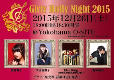 girlyfly1.png