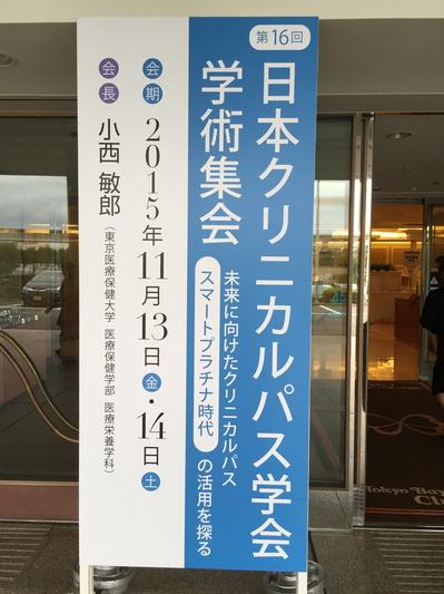 IMG_4871_1.JPG
